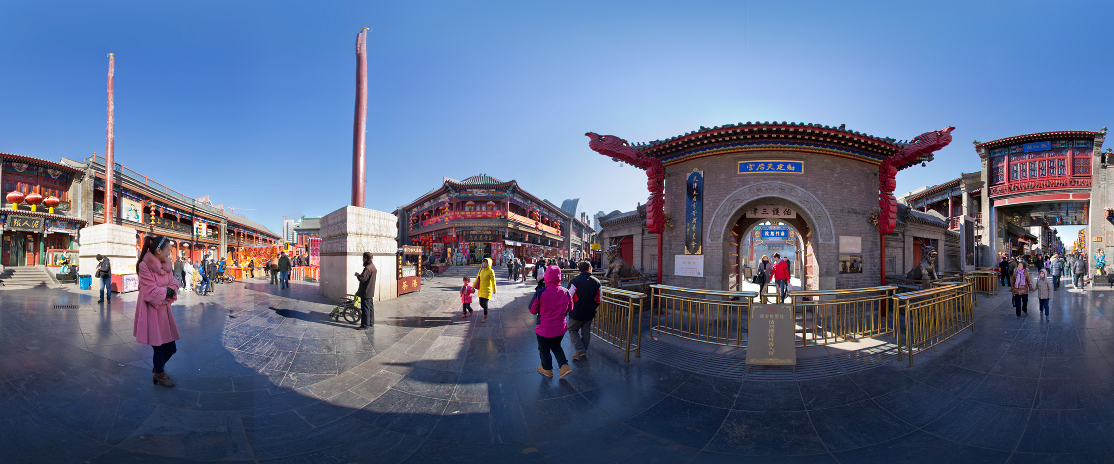 Tianjin_Ancient_City_02